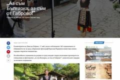 """Screenshot_2020-05-18-Фотопроектът-""""Аз-съм-Българка-аз-съм-от-Габрово-Custom"""