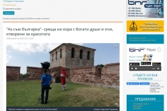 Screenshot_2020-07-09-Аз-съм-българка-среща-на-хора-с-богати-души-и-очи-отворени-за-красотата-Custom