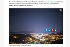 Screenshot_2020-07-17-Наблюдаваме-Neowise-най-ярката-комета-в-северното-полукълбо-от-25-години-насам-