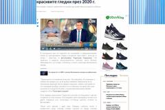 screencapture-bgonair-bg-a-36-sutreshen-blok-212699-radoslav-parvanov-zapechata-nyakoi-ot-nay-krasivite-gledki-prez-2020-g-2020-12-24-11_01_30