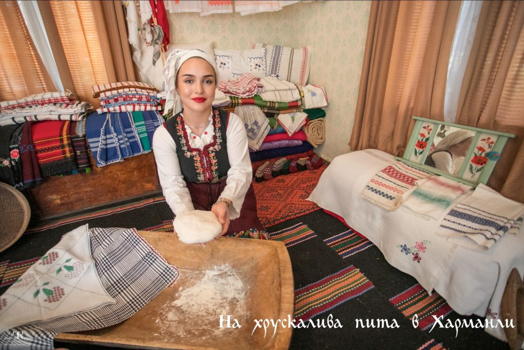 Хрускалива пита Харманли
