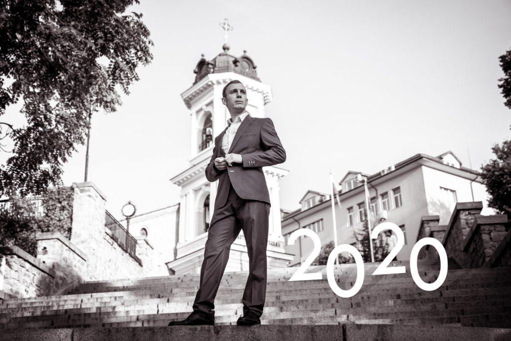 Равносметката 2020 Радослав Първанов Равносметка