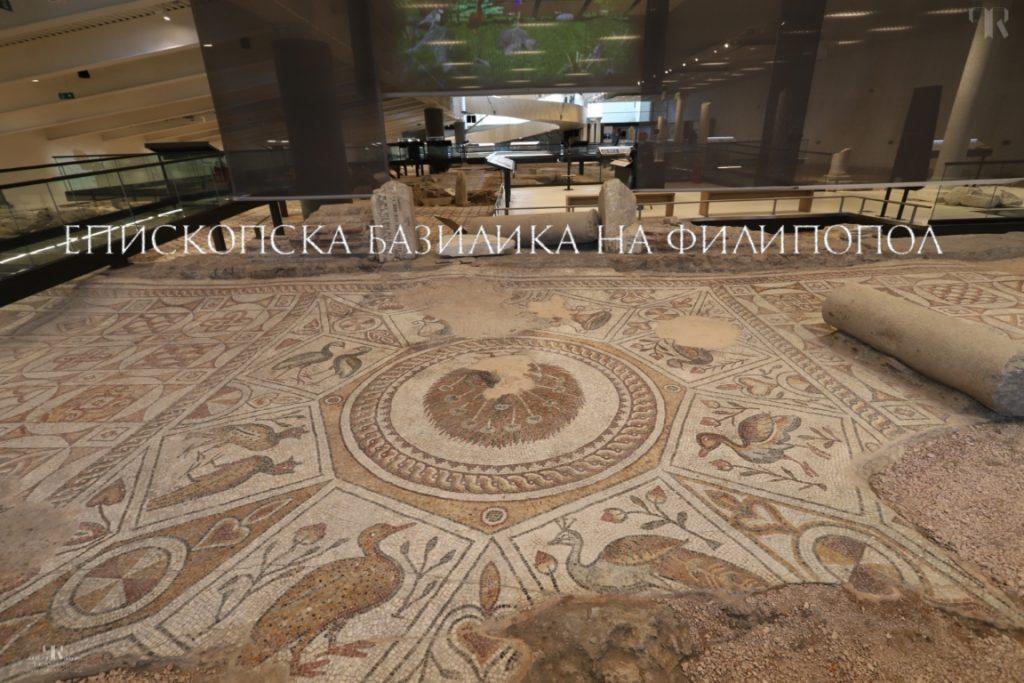 Епископска базилика на Филипопол Пловдив Филипополис Базилика Basilica of Philippopolis